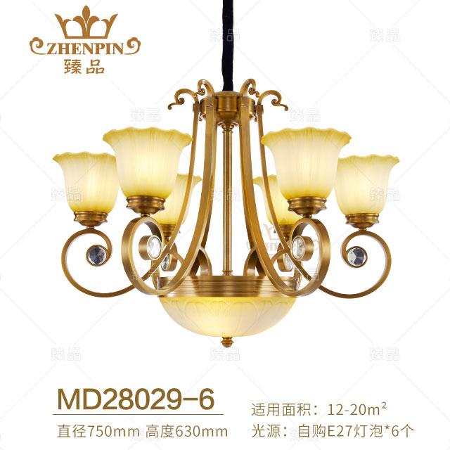 新中式吊灯客厅灯欧式美式现代简约餐厅卧室全铜 灯具